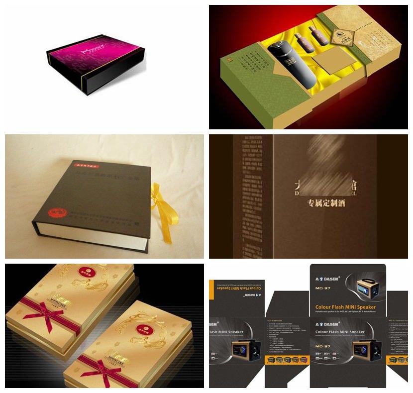 产品包装盒印刷厂家哪家好