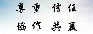 12博12bet官网资讯