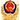 南阳市12博12bet官网12博体育网站有限公司公安备案