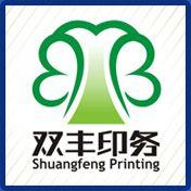 南阳市12博12bet官网12博体育网站有限公司LOGO