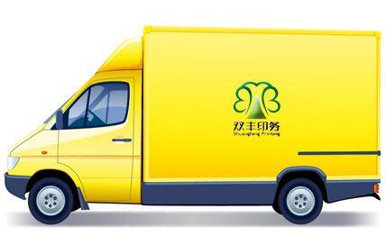 河南12博备用网站厂快速送货系统