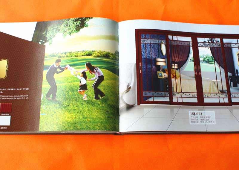 双丰彩印:铝世家 铝门窗快速定制专家画册