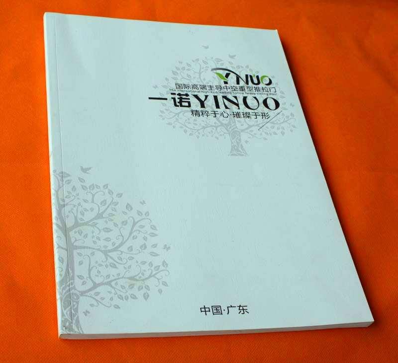 双丰彩印:一诺YINUO 国际高端主导中空重型推拉门画册