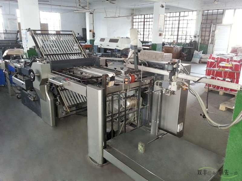 河南印刷厂奥拓折页机
