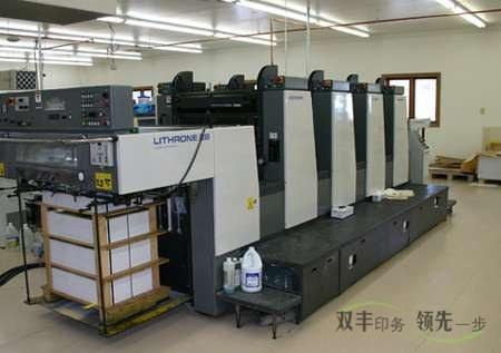 河南印刷厂日本进口超级丽色龙印刷机