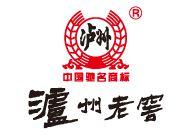 河南12博备用网站厂合作伙伴泸州老窖
