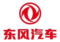 河南12博备用网站厂合作伙伴东风汽车