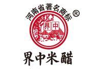 河南12博备用网站厂合作伙伴界中米醋