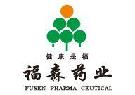 河南12博备用网站厂合作伙伴福森药业