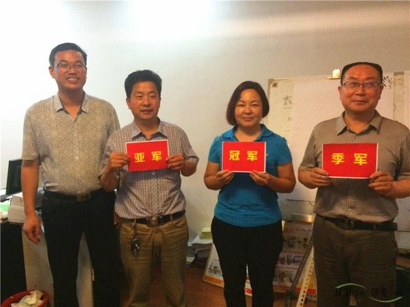 河南印刷厂六月启动大会团队冠军奖颁发