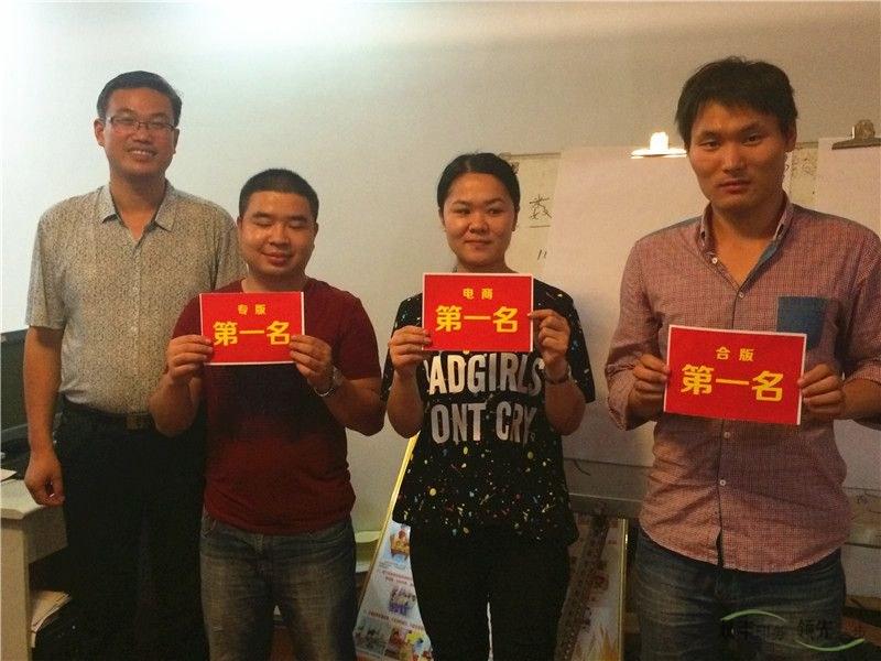 河南印刷厂六月启动大会业务冠军
