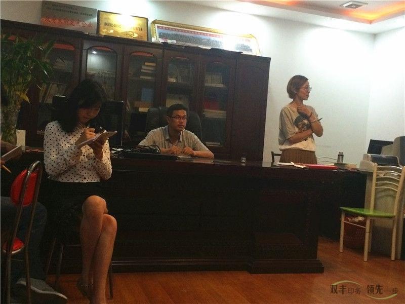 河南印刷厂六月启动大会美女主持和陈总