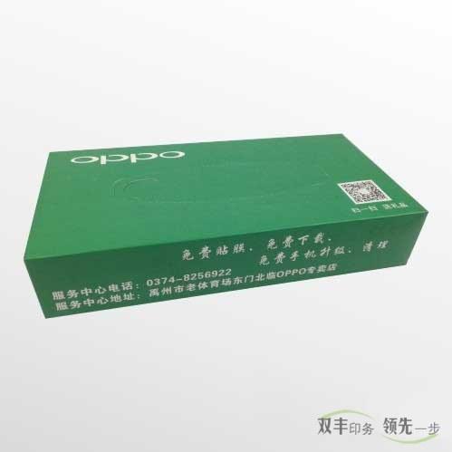 河南印刷厂:OPPO手机纸抽盒定制