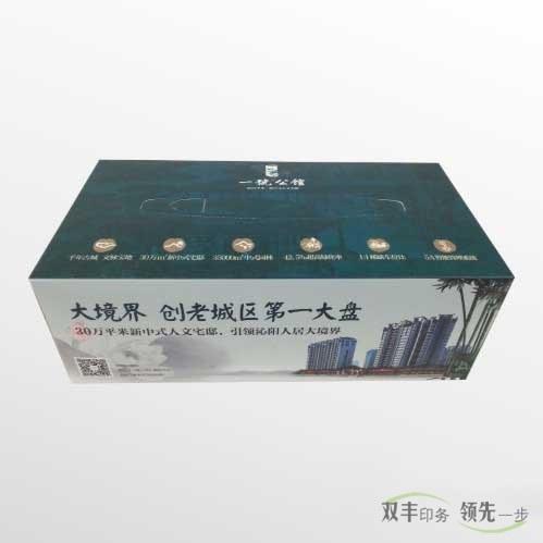 河南印刷厂:120抽超大纸抽盒定制