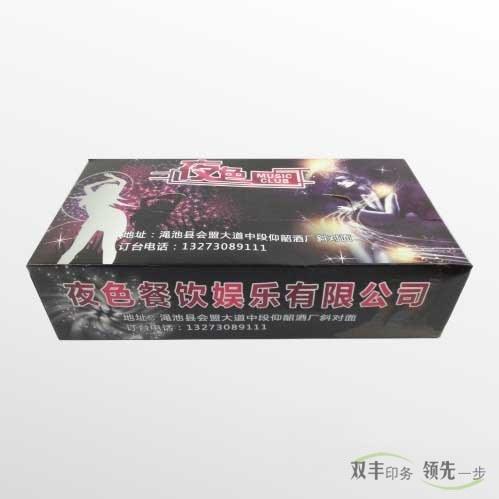 河南印刷厂:餐饮娱乐纸抽盒印刷
