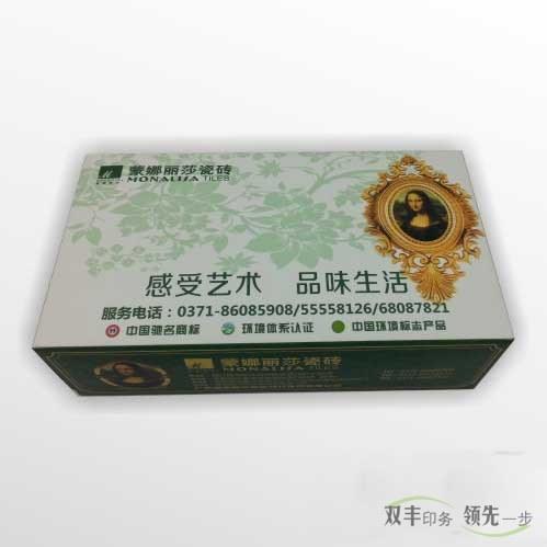 建材行业宣传纸抽盒印刷