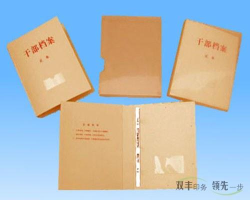 档案袋12博备用网站展示干部人事档案盒12博备用网站