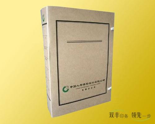 保险公司业务档案袋印刷