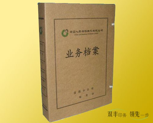 档案袋12博备用网站展示保险公司档案盒制作