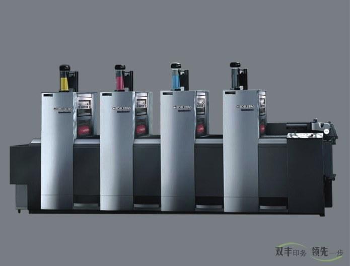 德国海德堡印刷机