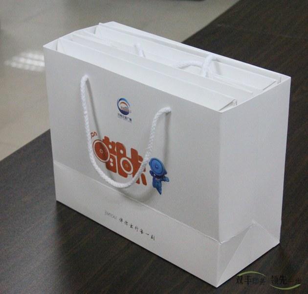 白卡纸横版手提袋印刷