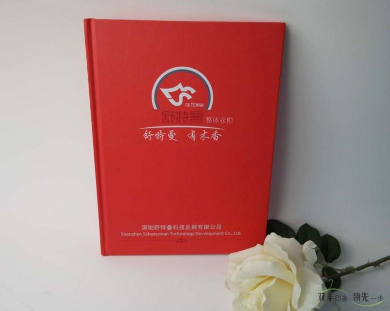 家装行业精装书印刷