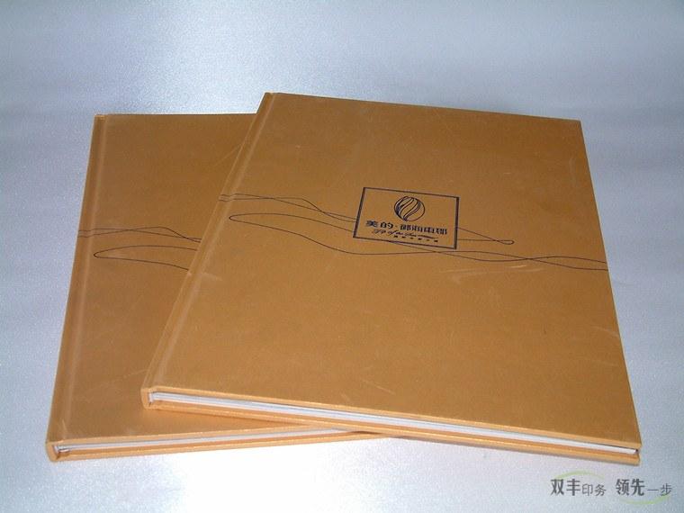 家电行业精装书印刷