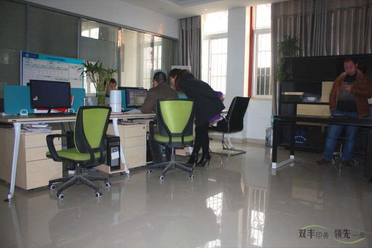 手提袋12博备用网站厂12博12bet官网12博体育网站专版部办公室