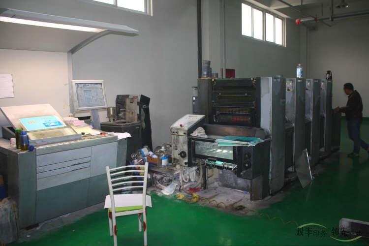 南阳市双丰印务海德堡6开印刷机