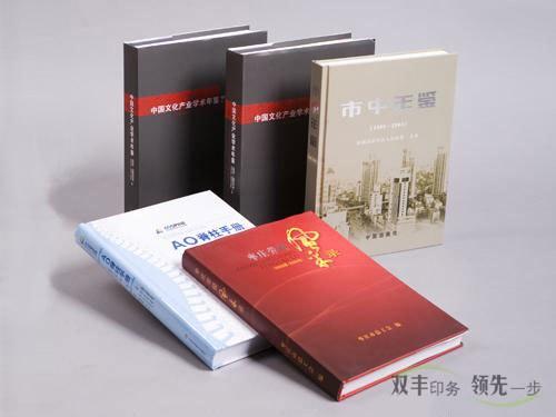 作为编辑,封面设计人员及印刷人员,对于精装书的封面和护封的用料及其