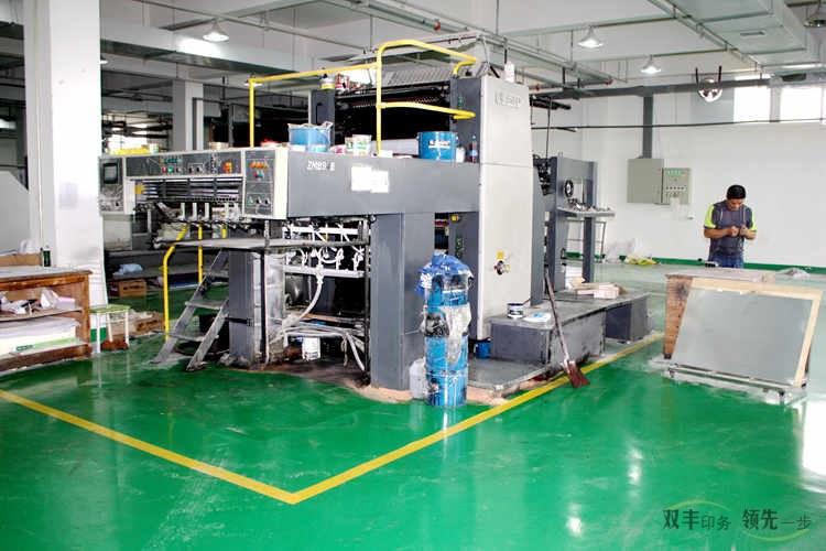 南阳市双丰印务单色印刷机