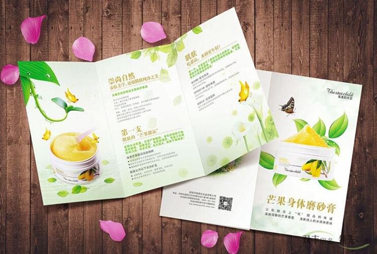 河南印刷厂折页设计为什么比画册设计贵?