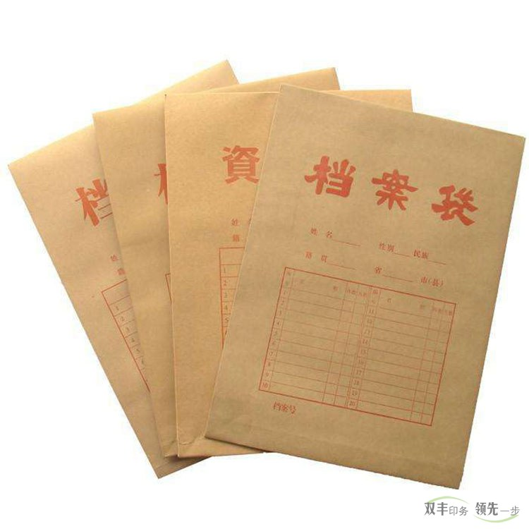 黄牛皮档案袋印刷