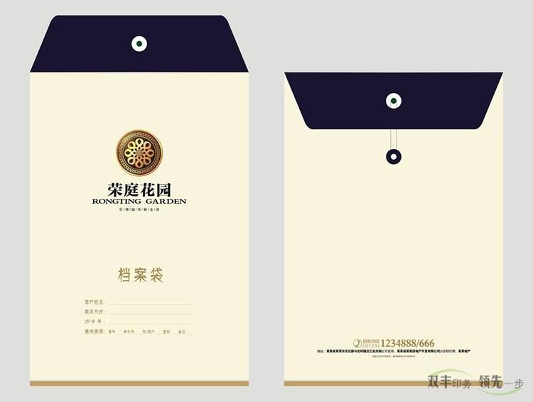 铜版纸档案袋印刷
