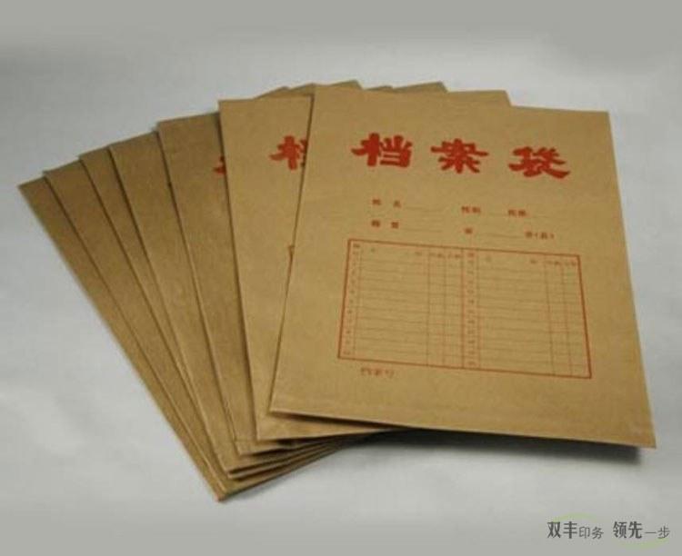 黄牛皮纸通用档案袋印刷