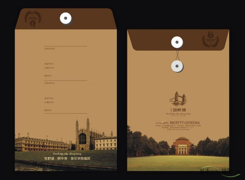 档案袋12博备用网站展示房地产黄牛皮纸四色档案袋12博备用网站