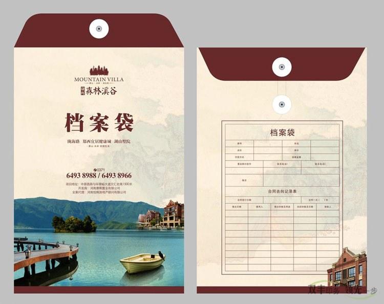 档案袋12博备用网站展示白牛皮高档档案袋12博备用网站