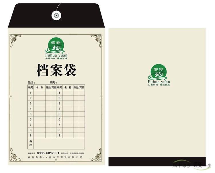 档案袋12博备用网站展示彩色铜版纸档案袋12博备用网站