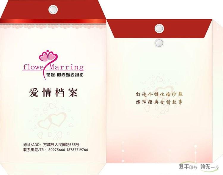 档案袋12博备用网站展示婚纱店爱情档案档案袋12博备用网站