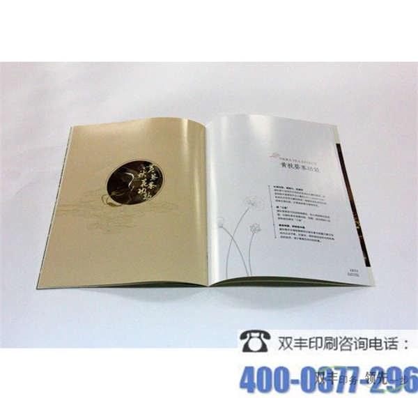 印刷画册对企业的作用