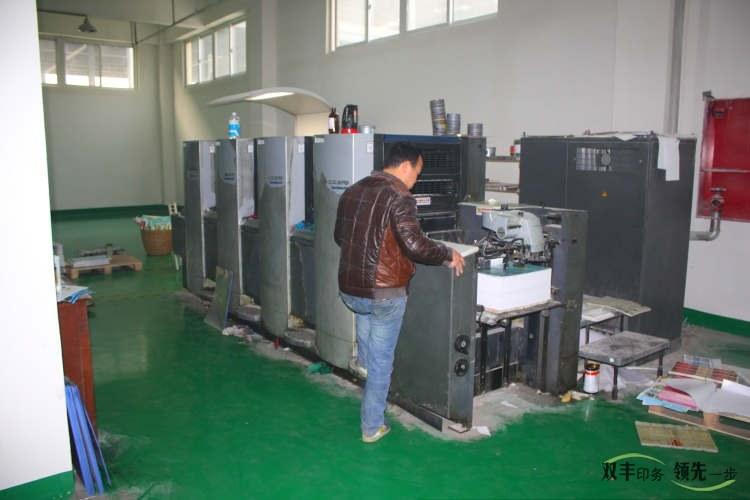 普遍的书刊印刷厂常用的三种设备