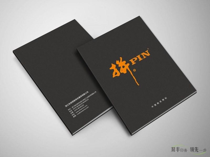 书刊12博备用网站展示服饰行业宣传画册12博备用网站