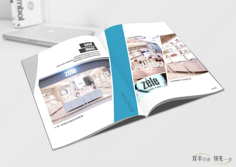 书刊12博备用网站展示眼镜行业宣传画册12博备用网站