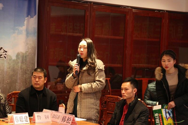 双丰印务副总经理赵艳参加三国文化暨三国遗迹寻访座谈会