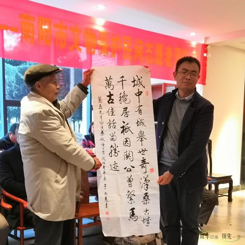 南阳三国文化暨南阳三国遗迹寻访活动座谈会