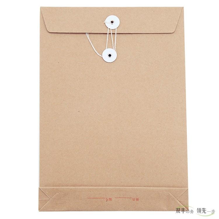 牛皮纸档案袋资料袋文件袋