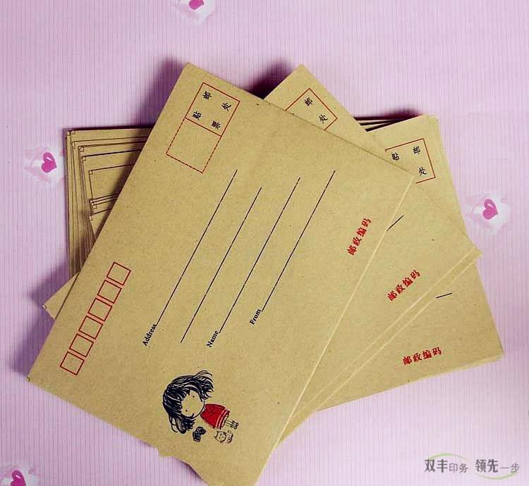 对联12博备用网站展示牛皮纸信封12博备用网站