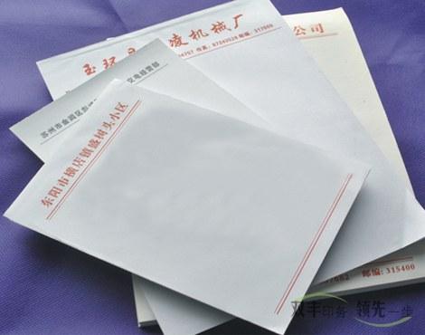 对联12博备用网站展示企业常用的信纸