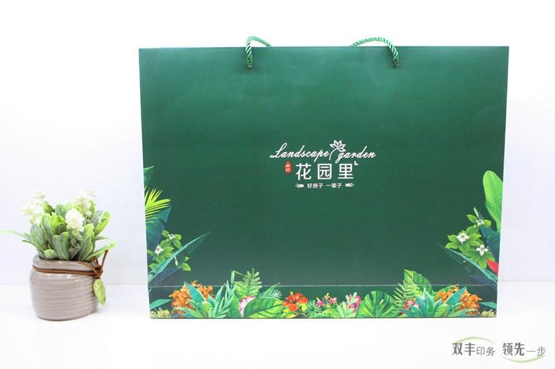 手提袋12博备用网站展示房地产手提袋12博备用网站